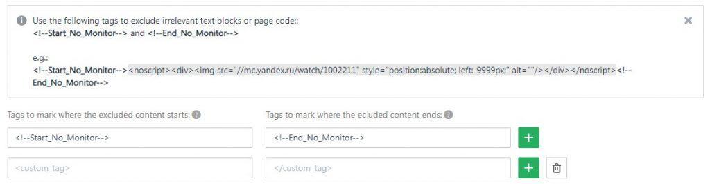 content monitoring - start no monitor